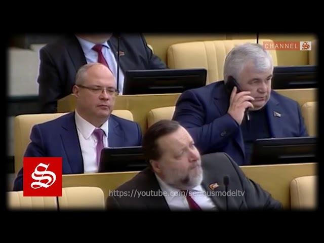 Зюганов выступил на первом заседании Госдумы после Выборов! 21.03.2018