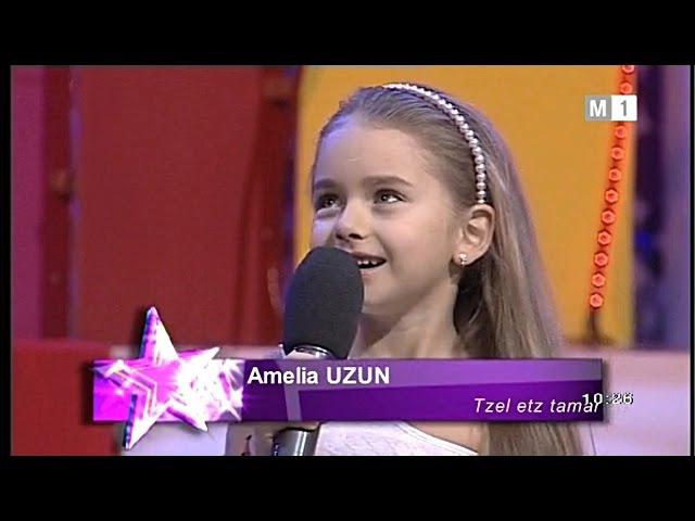 Amelia Uzun - Tzel etz tamar