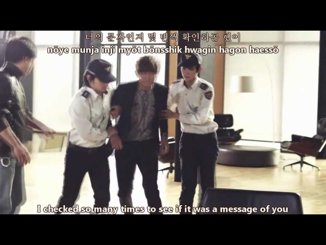 2AM You Wouldn't Answer My Calls english subs romanization hangul mp4