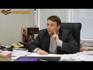 Евгений ФЁДОРОВ. Посол США в БЕШЕНСТВЕ! (дача дипломатов)