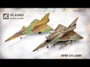 IAI Kfir C7 Isreal - 1/72 scale AMK model kit - aircraft model
