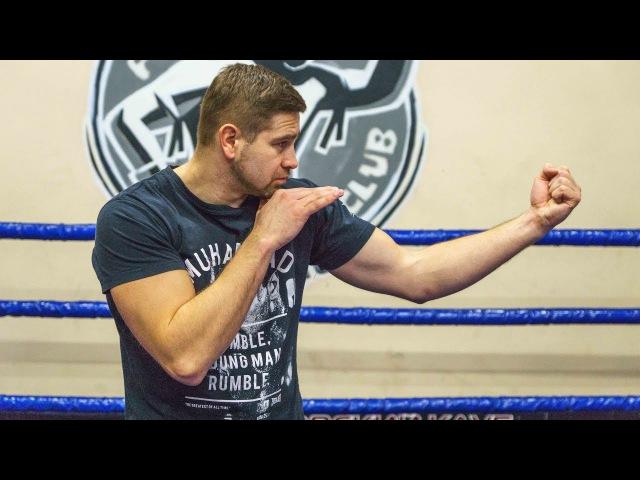 Удары снизу в боксе, апперкоты - Как стать боксером за 10 уроков 7 elfhs cybpe d ,jrct, fggthrjns - rfr cnfnm ,jrcthjv pf 10 eh