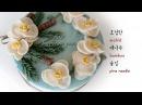 앙금플라워 호접란,솔잎,대나무 /beanpaste flower piping /orchid,bamboo,pine needle