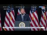Новости на «Россия 24»  •  Трамп хочет запретить специальные приклады для полуавтоматического оружия
