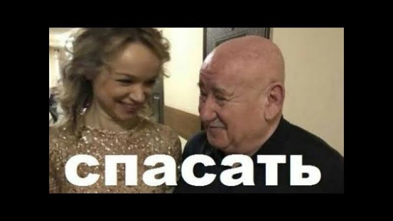 Цымбалюк Романовской предлагают забрать театр Джигарханяна!