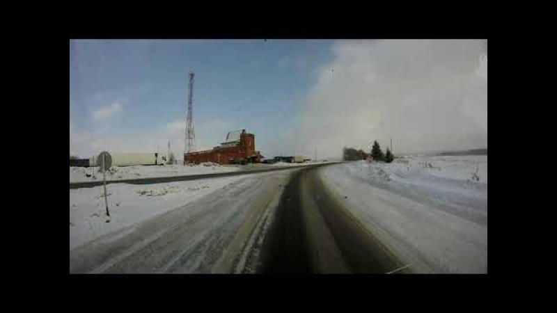 Дальнобой по России Рейс на Урал