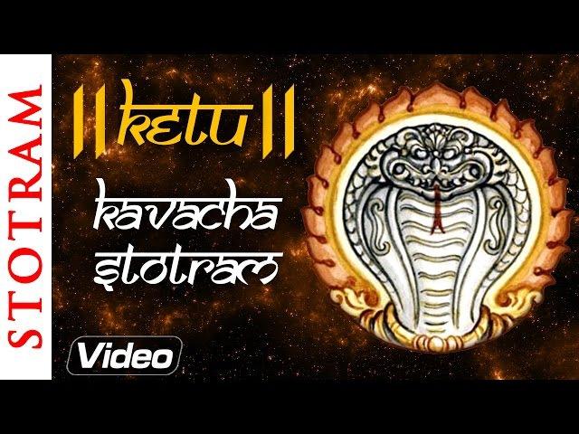 Ketu Kavacha Stotram | Powerful Navagraha Stotram | Navagraha Mantra