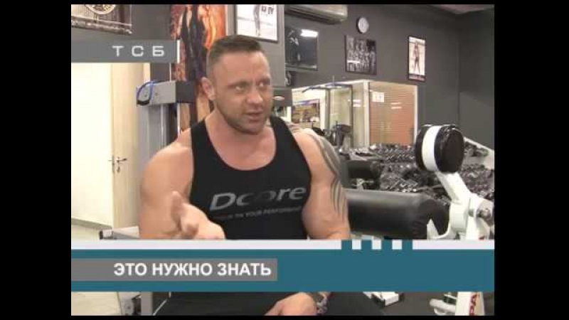 Дмитрий КРЫЛОВ в ТСБ часть 2 о питании нагрузках и похудении