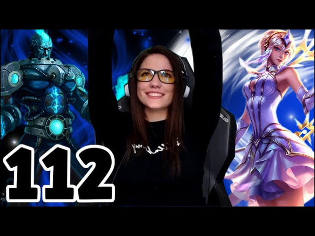 KayPea - Stream Highlights 112