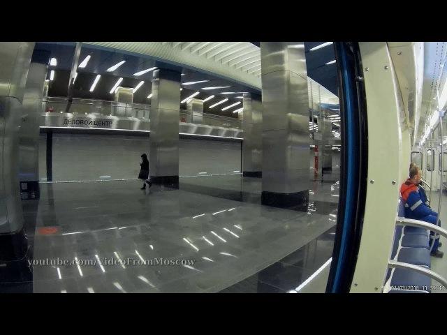 Метро. БКЛ Деловой центр - Петровский парк 1 марта 2018 года