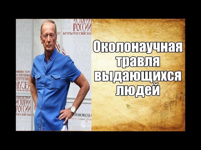 Профессор А.А. Клёсов о Михаиле Задорнове, заслуженных ученых и о борцах с так называемой лженаукой