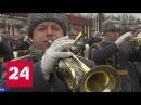 Кремлёвские курсанты отмечают юбилей знаменитого училища - Россия 24