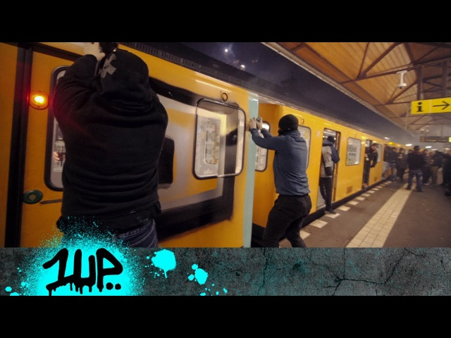 1UP HAPPY NEW YEAR 2018 WHOLECAR BERLIN