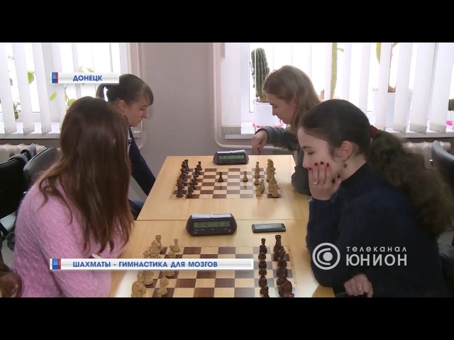 Шахматы - гимнастика для мозгов. 21.03.2018,
