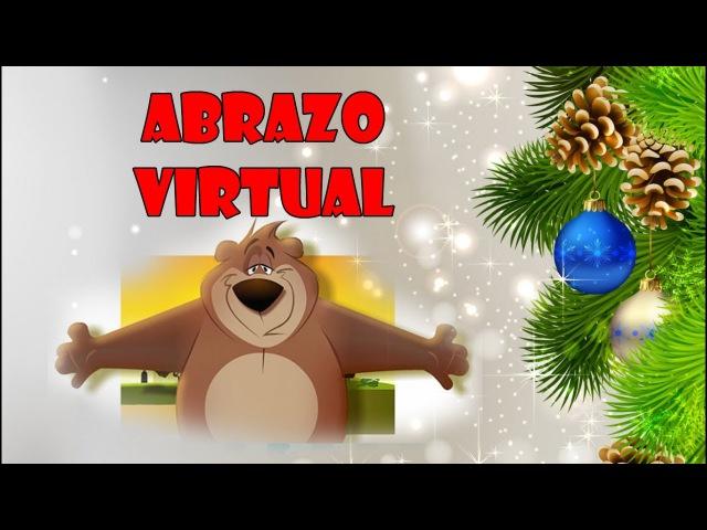 ABRAZO NAVIDEÑO 🎄 virtual