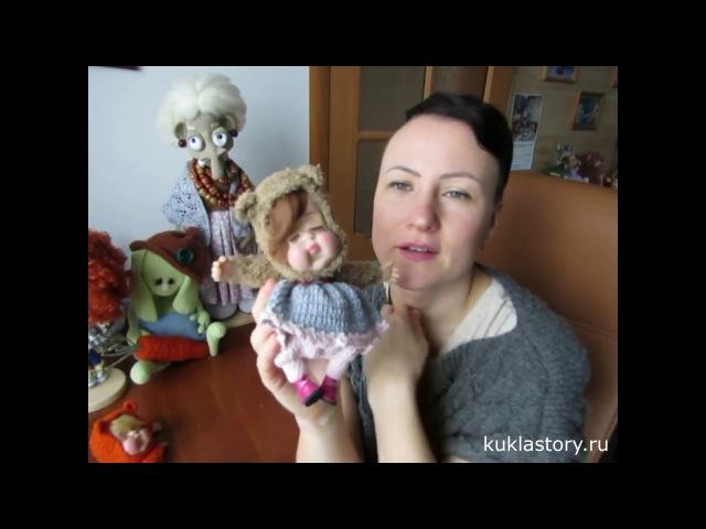 Куклы своими руками. Мои новые коллекции