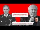 Адвокаты Дьявола в рясах обращение к российским епископам