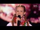 Карина Заец Купала – выбор вслепую – Голос. Дети 4 сезон