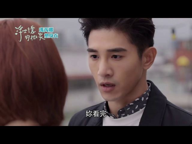 MV OST Nụ cười của Faust - Lost On The Way - Shi Shi feat. Matzka 「浮士德的微笑 Behind Your Smile OST」