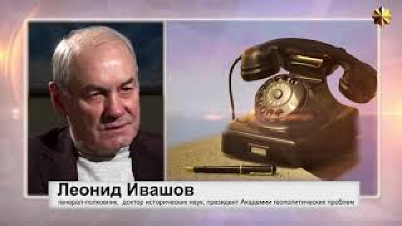 ЭТО ПРЕСТУПЛЕНИЕ! Предвыборная программа Путина приведёт к Взрыву и Революции! Генерал Ивашов » Freewka.com - Смотреть онлайн в хорощем качестве