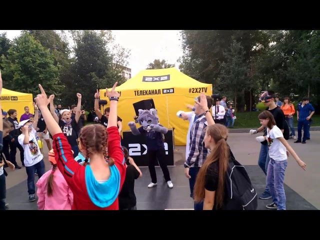 2x2 телеторт fursuit dance Ray Rayful