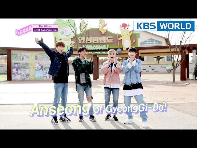 16.03.18 The Unit - Великая провинция Кёнги [KBS World Idol Show K-RUSH3] (с английскими субтитрами)
