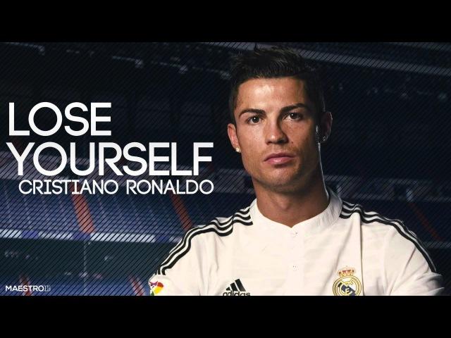 Cristiano Ronaldo - Lose Yourself | Skills Goals | HD FFV