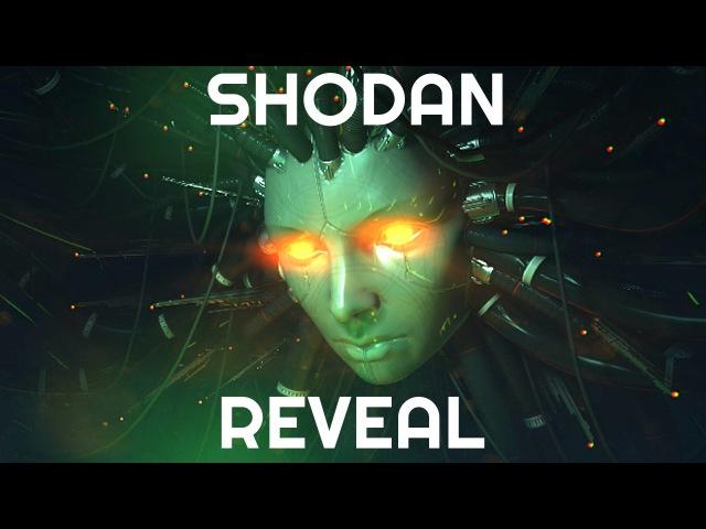 System Shock SHODAN Reveal Remake - CryEngine 3