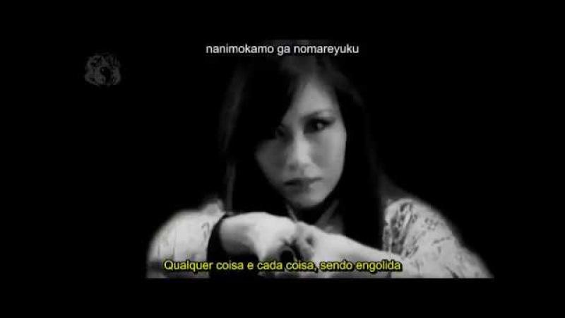 Onmyouza - Aoki Dokugan (lyrics JP-PT)