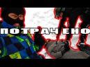 Арестовали БАБУЛЮ Полиция Годноты Что у Бабушки в ПАКЕТЕ