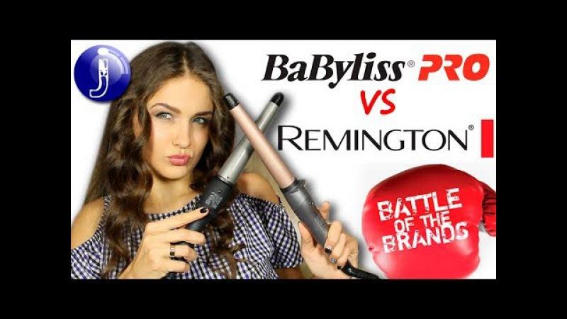 Как выбрать плойку для волос? Конусная плойка Babyliss Pro или Remington? Локоны плойкой.Juliya