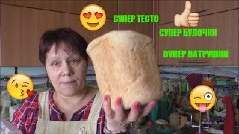 VLOG/Кулинарный влог(пеку супер ватрушки и булочки)и бла , бла,бла