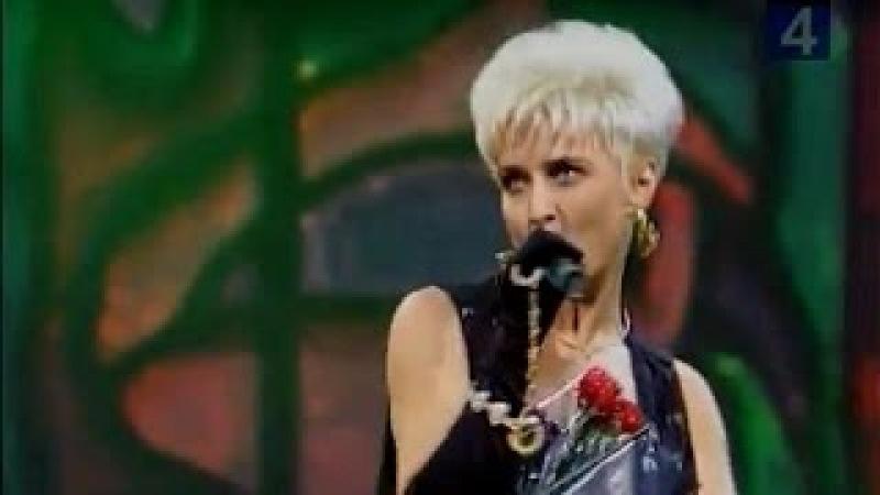 Татьяна Овсиенко - «Морозов» («Песня - 94» Финал 1994 год).