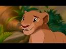 Король лев Нала и Зира -  Первая брачная ночь (прикол)