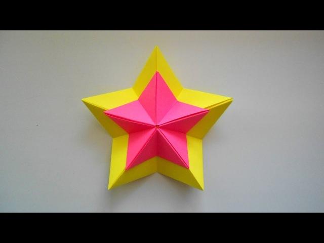Звезда из бумаги к 23 февраля, 9 мая. Поделки оригами к празднику