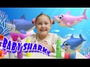 Baby Shark Song Nursery Rhymes Compilation with New Kids Video