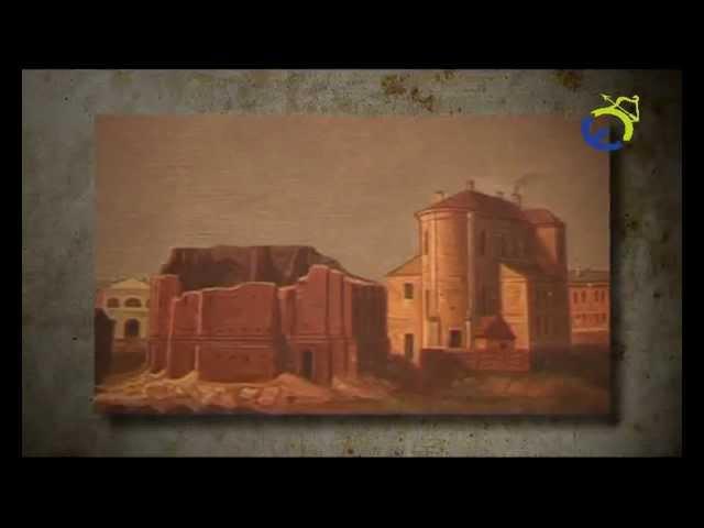 Древнее Берестье и Брестская крепость