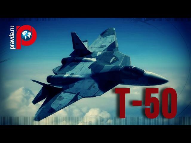 МАКС 2017 Т-50 ПАК ФА : Высший пилотаж российских летчиков