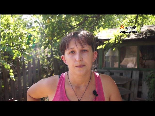 Жительница Горловки народу Украины : матеря забирайте своих сыновей домой.