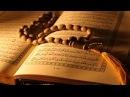 Ferruh Muştuer - İsra Suresi 9-17 Eminönü Yeni Camii İmam Hatibi