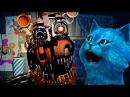 ФРЕДДИ всё таки НАПАЛ FNAF 6 ! - Five Nights at Freddys 6 - ФНАФ 6 ПИЦЦЕРИЯ летсплей КОТЁНОК ЛАЙК