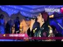 Шабнами Сурайё - Дилам асир Москва / Shabnam Surayo - Moscow 2017