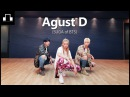 Agust D (SUGA of BTS) / dsomeb Choreography Dance