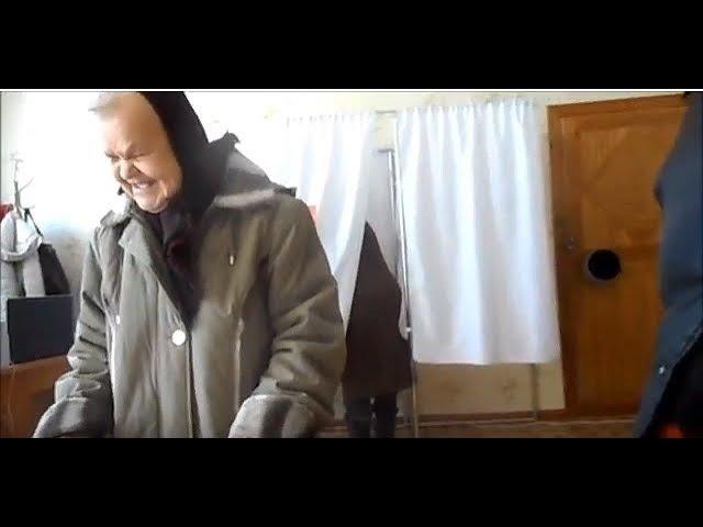 Наш дурдом голосует за Путина 18 03 2018 Ухорское избирательный участок № 648