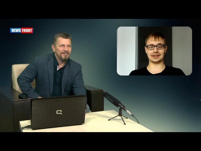 Владимир Ларин: Украинская власть умножает рейтинг Савченко