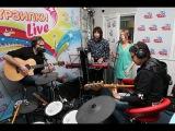 A'Studio Солдат любви (#LIVE Авторадио)