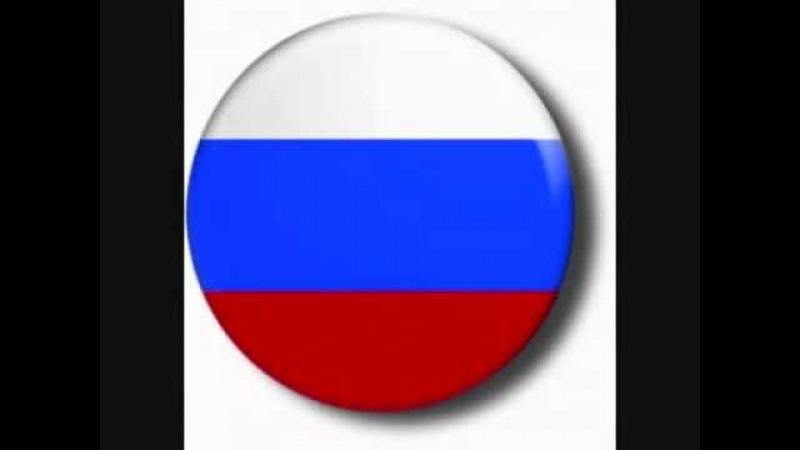Ruska- dawaj, dawaj!