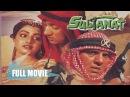 Индийский фильм Владения Султана Sultanat 1986 Санни Деол Шридеви Джухи Чавла Дхармендра