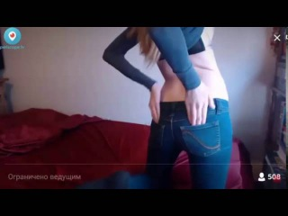 секси телочки раздеваются в перископе письку (periscope, секс, порно, шлюхи)