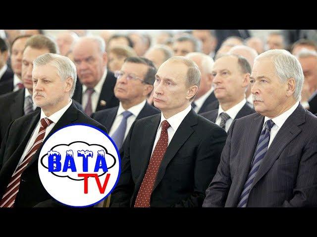 Кто, как и за что попал в «кремлевский список» США